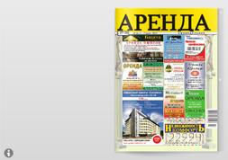 В украине 22 01 2012 сдам в аренду
