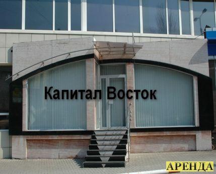 Магазин Донецк Ворошиловский р-н пр Мира.